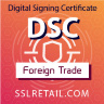 DGFT DSC for Foreign Trade